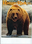 Click here to enlarge image and see more about item M1974: Ranger Rick's nature magazine -  March 1974