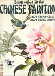 Walter Foster Art books - Chinese Painting  # 69