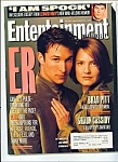 Click here to enlarge image and see more about item M4645: Entertainment  magazine -  Sept. 22, 1995