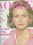 Click here to enlarge image and see more about item M5185: Vogue magazine -  February 1973