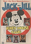 Click here to enlarge image and see more about item M5886: Jack and Jill Magazine -  February 1977