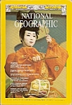 National Geographic magazine-   March 1970