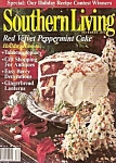 Click here to enlarge image and see more about item M7236: Southern Living -  December 1998