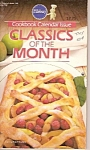 Pillsbury Classics of the month- - 1981