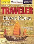 Click here to enlarge image and see more about item M9698: National Geographic traveler -  JanuaryFebruary 2000