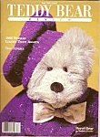 Click here to enlarge image and see more about item M7822: Teddy Bear Review -  Fall 1988