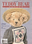 Click here to enlarge image and see more about item M7824: Teddy Bear  Review - Summer 1989