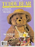 Click here to enlarge image and see more about item M8171: Teddy  Bear Review -  March-April 1991