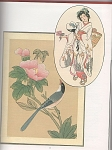 Click to view larger image of PAULINE SALYER~PORCELAIN PAINTING BK~1ST ED (Image1)