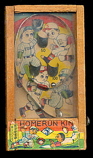 Vintage 1950's Japanese Pinball Game - Home Run King