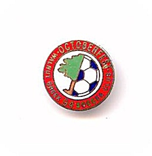 1994 Walnut Creek Octoberfest Soccer Club Enamel Pin (Image1)