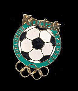 Undated Kodak Soccer Olympics Pinback (Image1)