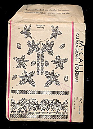 1936 Mccall's Kaumagraph Transfer Pattern (Ylw)