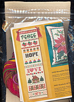 Christmas Symbols of the Season Bellpull Craft Kit (Image1)
