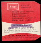 Click here to enlarge image and see more about item 000NEED1: Vintage Sears/Kenmore Promotional Needle Case/Folder
