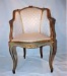 Click here to enlarge image and see more about item 150: Continental  Furniture