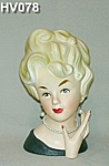 "Click to view larger image of 7 1/2""  Young Lady Head Vase (Image1)"