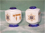 Click here to enlarge image and see more about item FSP007: DRIEDEL SALT & PEPPER SET