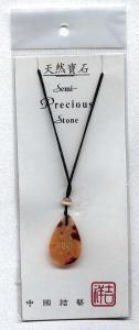 Semi Precious New age pendant (Image1)