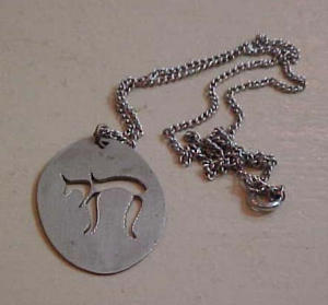 Jewish Chai necklace (Image1)
