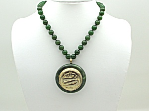 Jadeite Necklace w/Asian Design Pendant   (Image1)