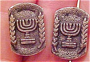 Earrings with menorah design (Image1)