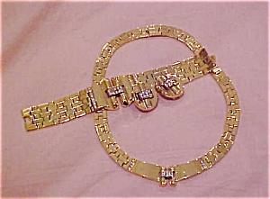 Trifari retro braelet, earring & necklace (Image1)