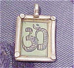 Snake design pendant (Image1)