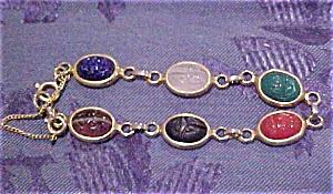 Scarab bracelet (Image1)