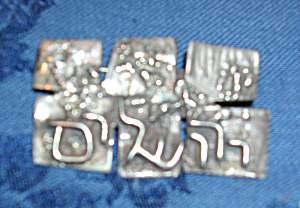 Sterling Jerusalem pin (Image1)