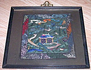 Framed Oriental Silk Embroidered Picture (Image1)