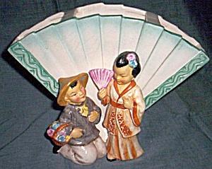 Rare Erphila Goebel Oriental Fan Vase (Image1)
