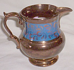 Stunning Copper Luster Milk Pitcher (Image1)