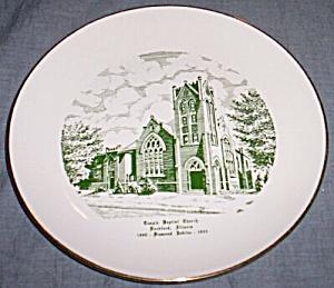 1955 Commemorative Plate Temple Baptist Church Rockford IL (Image1)