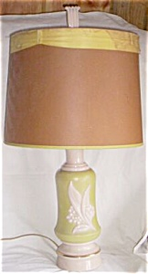 Aladdin Alacite Electric Lamp Original Shade Flower (Image1)