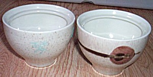 Pair Red Wing Sugar Bowls Lute Song