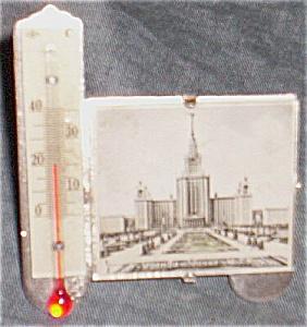 Vintage Souvenir Desk Thermometer (Image1)