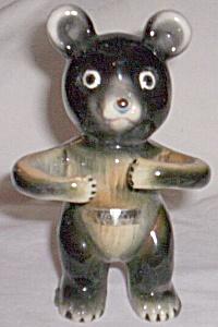 Little Hugging Bear Figurine (Image1)