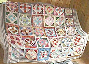 Vintage Colorful Quilt (Image1)