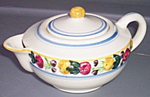 Persian Ware Covered Creamer (Image1)