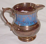 Stunning Copper Luster Milk Pitcher