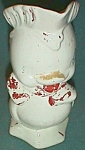 Vintage Duck Pitcher Attributed to Shawnee