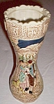 Click here to enlarge image and see more about item rum-284: Majolica Style Vase German Couple