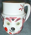 Click here to enlarge image and see more about item th-21: Unusual Child's Mug Cat Face Holographic Sleepy Eyes