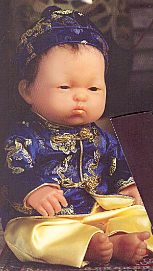 Berenguer Oriental Doll BABY BAO (Image1)
