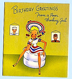 WWII Era Birthday Greeting Card - MINT! (Image1)