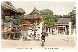 Main Shrine, Nanko, KOBE (Image1)