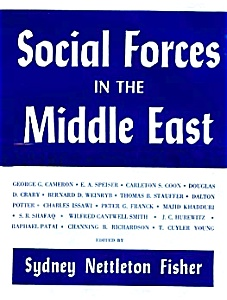 Social Forces in the Middle East, 1950s (Image1)