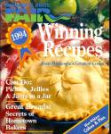 Click here to enlarge image and see more about item 10258: Minnesota State Fair 1994 Winning Recipes from Minnesota's Greatest Cooks