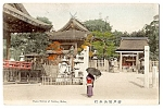 Click here to enlarge image and see more about item 2469: Main Shrine, Nanko, KOBE